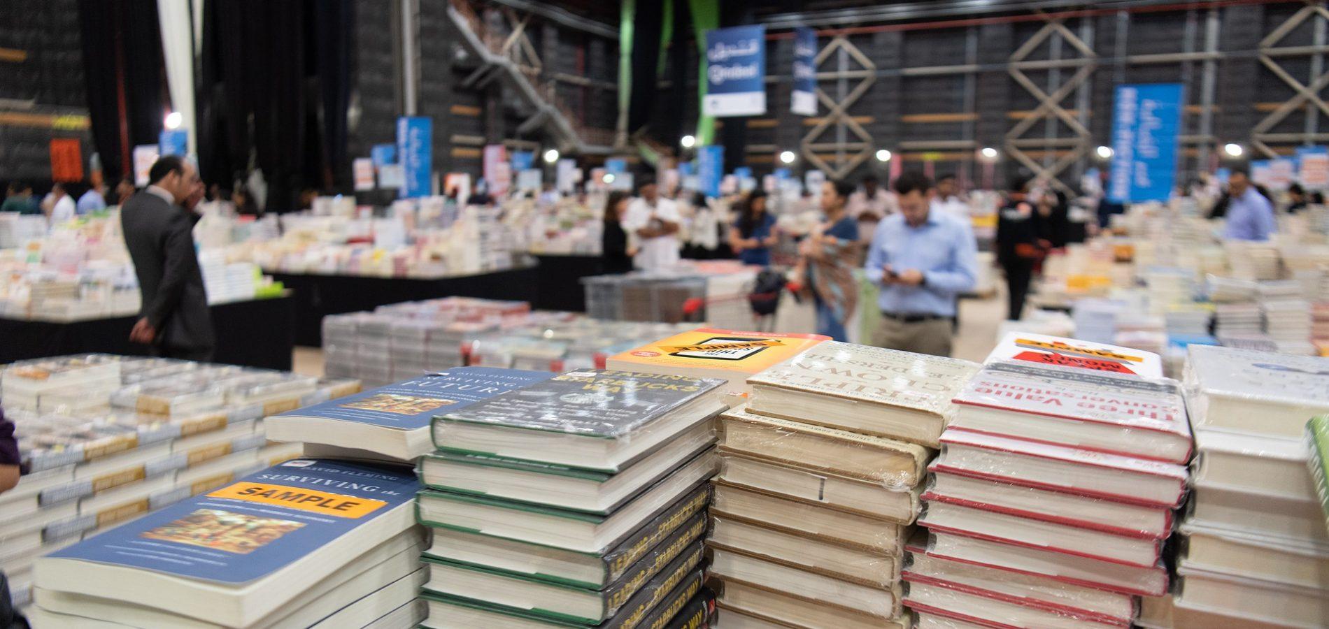 books-5053733_1920